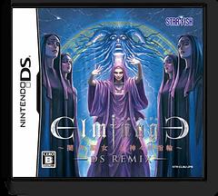 Elminage - Yami no Miko to Kamigami no Yubiwa - DS Remix DS cover (CLMJ)