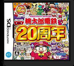 桃太郎電鉄20周年 DS cover (CMOJ)