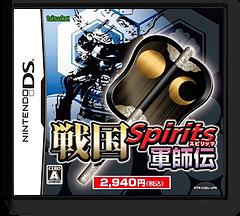Sengoku Spirits - Gunshi Den DS cover (CQ2J)