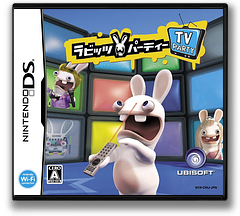 Rabbids Party - TV Party DS cover (CRIJ)