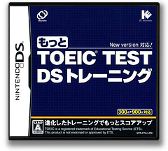 Motto TOEIC Test DS Training DS cover (CT2J)