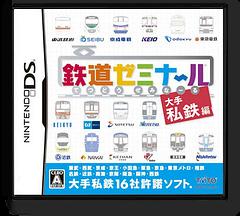 Tetsudou Seminar - Oote Shitetsu Hen DS cover (CTJJ)