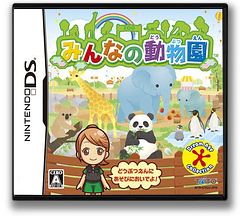 Minna no Doubutsuen DS cover (CVUJ)