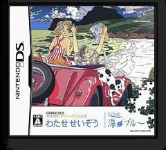 Yukkuri Tanoshimu - Otona no Jigsaw Puzzle DS - Watase Seizou - Love Umi to Blue DS cover (CW2J)