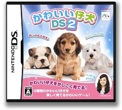 Kawaii Koinu DS 2 DS cover (CWKJ)