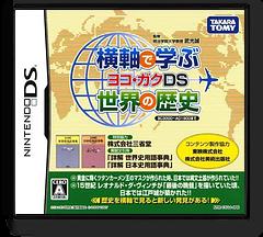 Yokojiku de Manabu Sekai no Rekishi - Yoko Gaku DS DS cover (CYGJ)