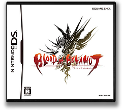Blood of Bahamut DS cover (CYJJ)