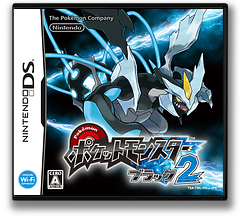 Pocket Monsters - Black 2 DS cover (IREJ)