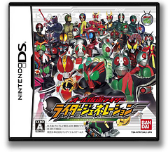 All Kamen Rider - Rider Generation DS cover (TAKJ)