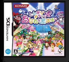 Tongari Boushi to Oshare na Mahou Tsukai DS cover (TB4J)