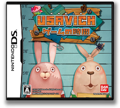 Usavich - Game no Jikan DS cover (TBCJ)