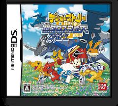 Digimon Story - Super Xros Wars - Blue DS cover (TBFJ)