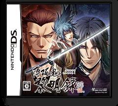 Hakuouki Ryoumeiroku DS cover (THRJ)