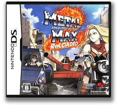 Metal Max 2 - Reloaded DS cover (TMXJ)