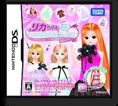 Licca-chan DS - Motto! Onnanoko Lesson - Oshare, Oshigoto, Otetsudai Daisuki! DS cover (VLCJ)