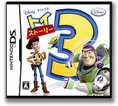 Toy Story 3 DS cover (VT3J)