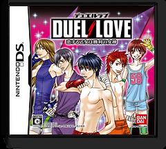 Duel Love - Koisuru Otome wa Shouri no Megami DS cover (YBFJ)