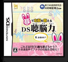 Mimi de Unou o Kitaeru - DS Chou-nouryoku DS cover (YCNJ)