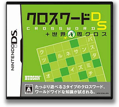 Crossword DS + Sekai 1-shuu Cross DS cover (YCWJ)