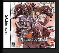 Emblem of Gundam DS cover (YEGJ)