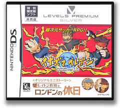Level5 Premium - Silver DS cover (YELJ)