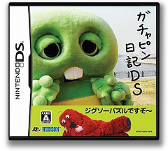 Gachapin Nikki DS DS cover (YGPJ)