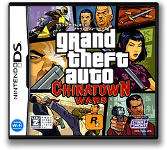 Grand Theft Auto - Chinatown Wars DS cover (YGXJ)