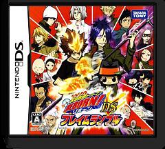 Katekyoo Hitman Reborn! DS - Flame Rumble - Mukuro Kyoushuu! DS cover (YH6J)