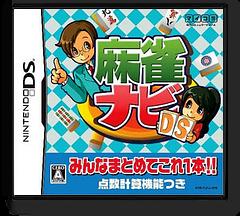 Mahjong Navi DS DS cover (YJ7J)