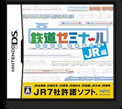 Tetsudou Seminar - JR Hen DS cover (YJRJ)