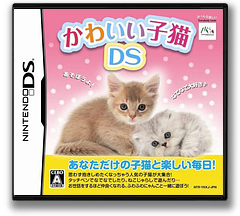 Kawaii Koneko DS DS cover (YKKJ)