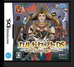 Culdcept DS DS cover (YKRJ)