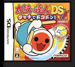 Taiko no Tatsujin DS - Touch de Dokodon! DS cover (YKTJ)