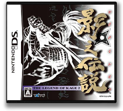 Kage no Densetsu - The Legend of Kage 2 DS cover (YLKJ)