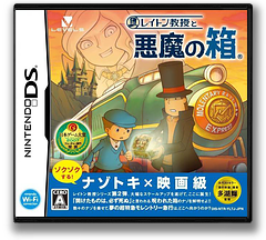 Layton Kyouju to Akuma no Hako DS cover (YLTJ)