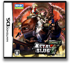 Metal Slug 7 DS cover (YM7J)