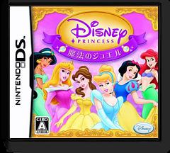 Disney Princess - Mahou no Jewel DS cover (YMJJ)