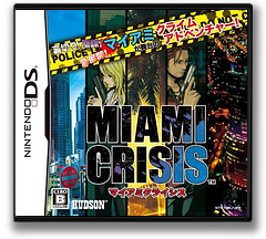 Miami Crisis DS cover (YNKJ)