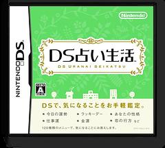 DS Uranai Seikatsu DS cover (YNUJ)