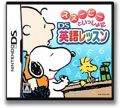 Snoopy to Issho ni DS Eigo Lesson DS cover (YPEJ)
