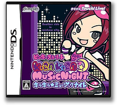 Pinky Street - Kira Kira Music Night DS cover (YR7J)