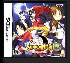 Summon Night DS cover (YSMJ)