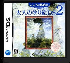 Kokoro o Yasumeru - Otona no Nurie DS 2 DS cover (YU2J)