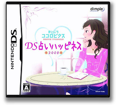 Mainichi Kokorobics - Kaiun Kenkyuuka Utsukita Mahiro Kanshuu - DS Uranai Happiness 2008 DS cover (YUMJ)