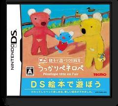 Oyako de Asoberu DS Ehon - Ukkari Penelope DS cover (YURJ)