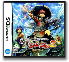 Fushigi no Dungeon - Fuurai no Shiren DS 2 - Sabaku no Majou DS cover (YWFJ)