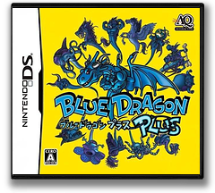Blue Dragon Plus DS cover (YYBJ)