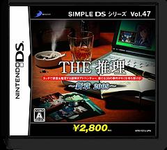 Simple DS Series Vol. 47 - The Suiri - Shinshou 2009 DS cover (YZ7J)