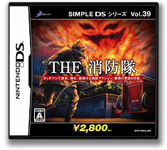 Simple DS Series Vol. 39 - The Shouboutai DS cover (YZWJ)