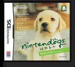 Nintendogs - 래브라도 & 친구들 DS cover (AD3K)